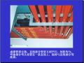 房地产建筑安装工程细部做法讲解(图文结合)