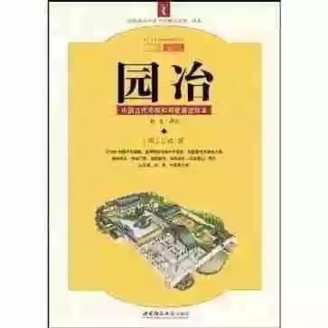 哪些园林可作为新中式景观的参考与借鉴?_39