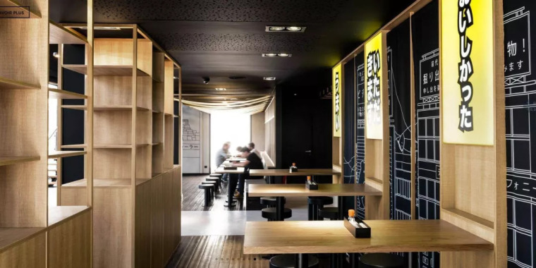 怀旧街头 | 法国NOBINOBI日式餐厅