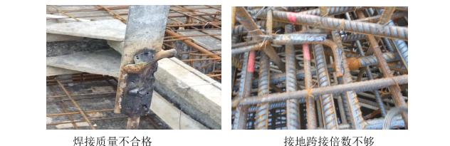 中铁集团郑州分公司水电安装工程施工指导意见