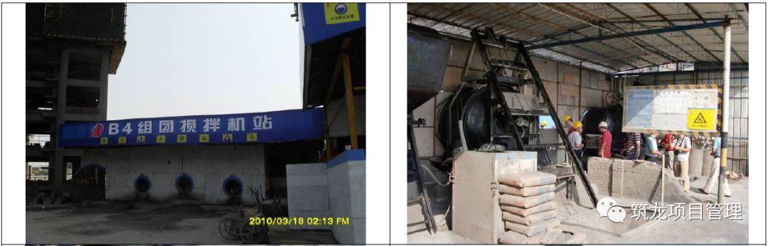 结构、砌筑、抹灰、地坪工程技术措施可视化标准,标杆地产!_45