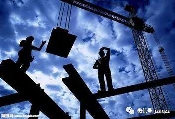 《建设工程安全管理条例》中有关危大工程的管理要求有哪些?