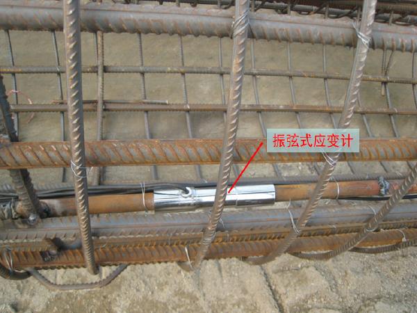 桥梁基础工程之桩基础施工讲解(大学课件)