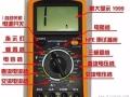 电工常用万用表/兆欧表/钳型电流表/电压表/接地电阻测量仪使用方