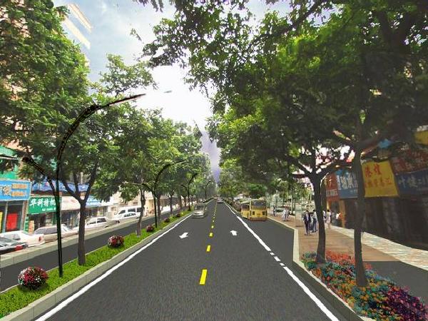 道路设计讲义第六章城市道路纵断面规划设计