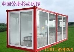 北京首家专业销售平台2010年成立