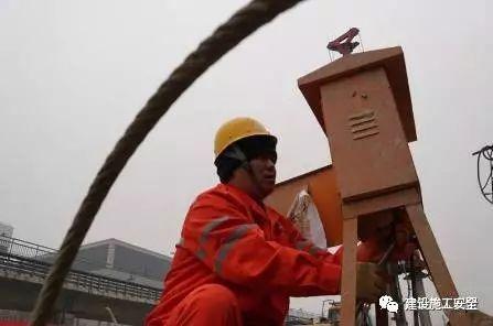 [干货]施工现场临时用电需牢记安全知识50要点
