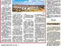 70年房屋产权到期怎么办?有答案了!