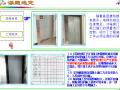 开发电梯门洞口瓷砖施工新方法