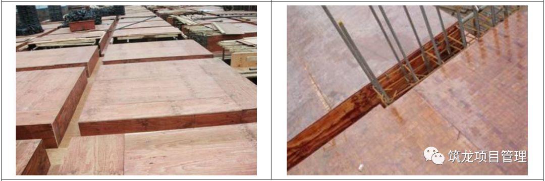 结构、砌筑、抹灰、地坪工程技术措施可视化标准,标杆地产!_10