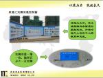 建筑施工项目策划