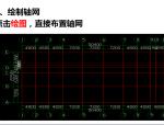 【广联达】钢筋抽样GGJ2013基础操作培训(共221页)