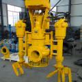 鲲升250KSY550-45挖掘机抽泥砂泵