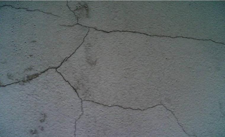 建筑工程外墙工程质量通病防治培训PPT(39页)