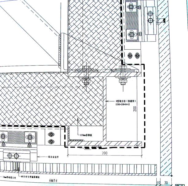 幕墙设计中的一些问题-金属和石材幕墙(PPT,79页)_3