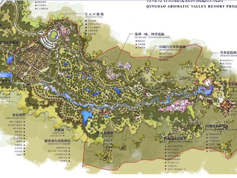 [山东]青岛香花园景观概念规划文本(JPG+133页)
