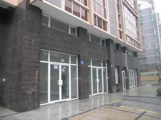 上海市商业用房空调安装工程施工组织设计