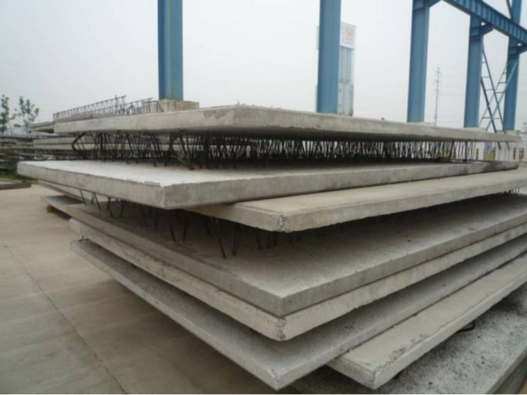 [华南理工]建筑工业化与新型装配式结构施工(共252页)