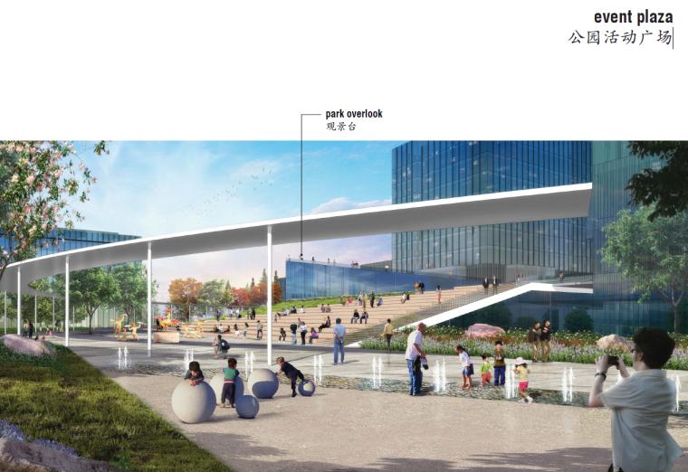 [上海]艺术、生活、景观总体框架+住宅概念设计_2