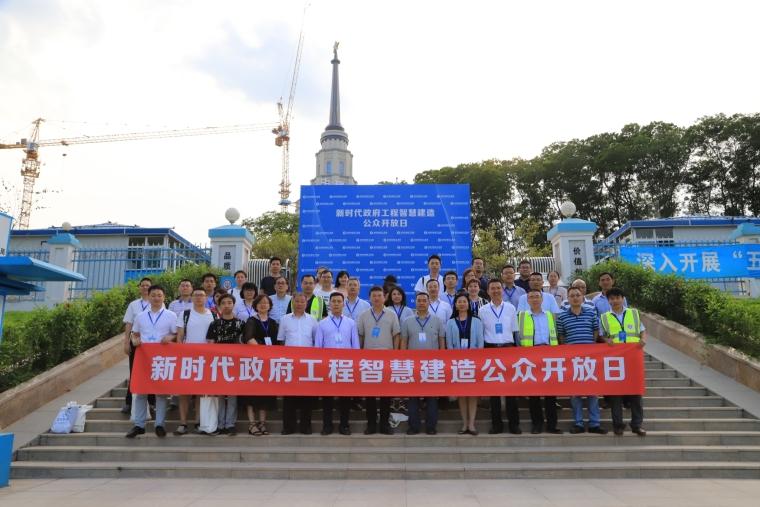 深圳市建筑工务署举办新时代政府工程智慧建造公众开放日活动