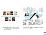 【广东】长城笋岗城市综合体项目(CAD+文本)