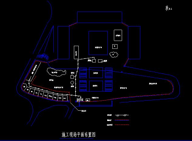 攀枝花学院工程技术学院C区景观工程投标文件