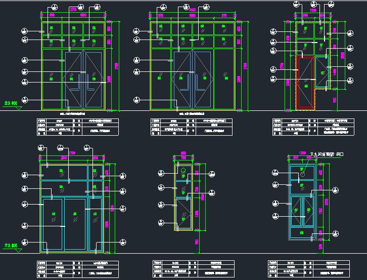各种铝合金玻璃门窗及大样节点图_2