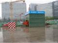 中国建筑施工现场绿色施工案例指引(280页,附图丰富)