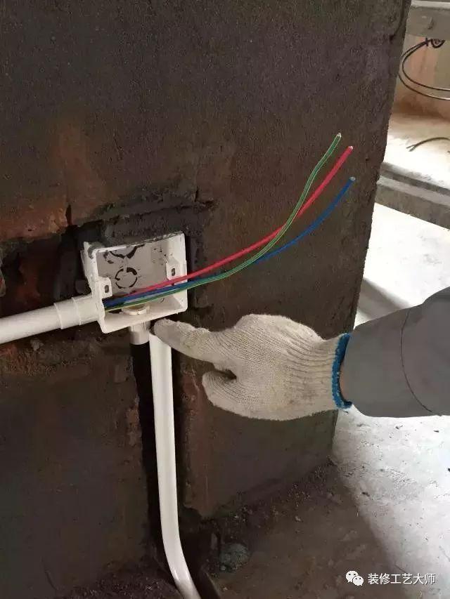 电路改造从定位到开槽、布线及弯管和强弱电等等 施工工艺讲解