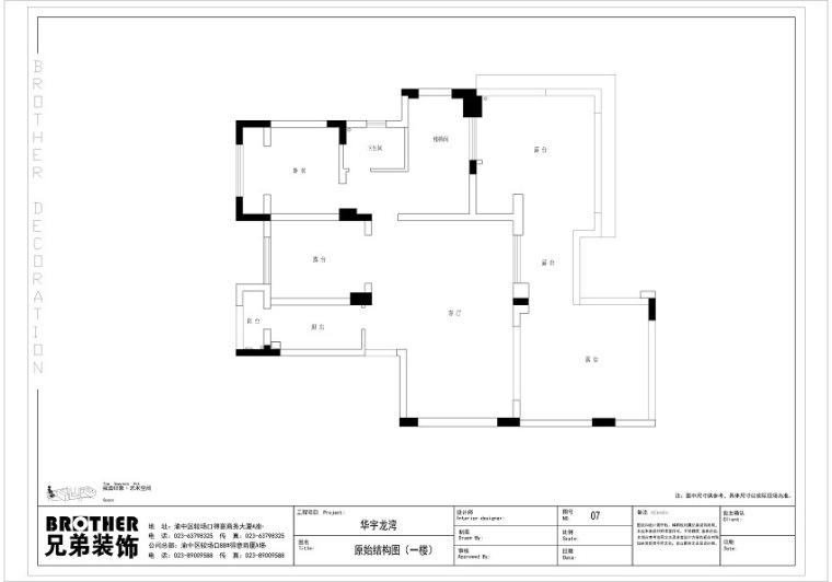 重庆华宇龙湾装修,华宇龙湾顶跃装修设计效果图案例