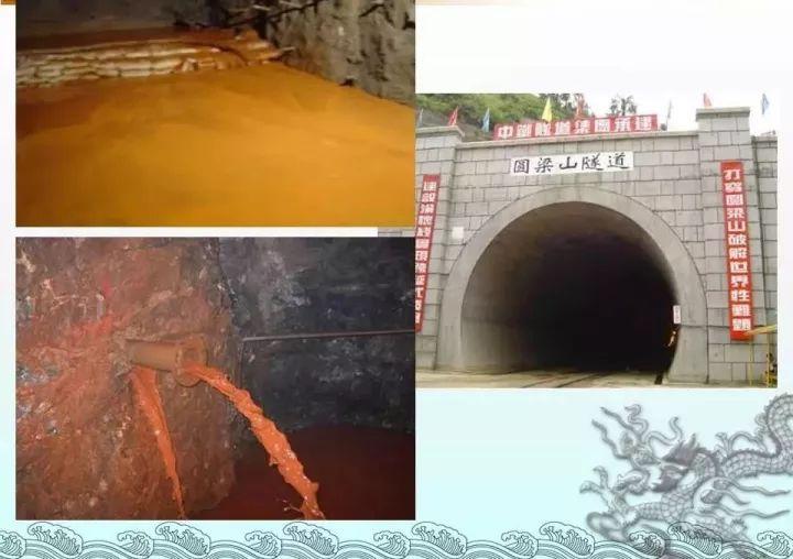 图文|隧道工程施工宝典_87