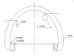 尾燕山隧道专项施工方案(Word版,共95页)