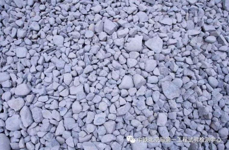 砂石骨料15大问题试验人必须弄清楚_1