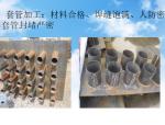 安装工程主体阶段施工技术交底