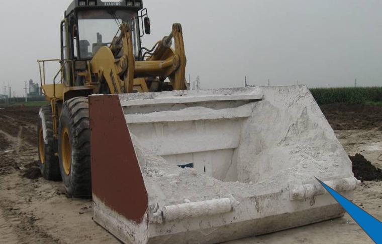 路基工程精细化施工质量控制标准PPT(105页)