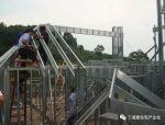 装配式建筑应用(实践4):轻钢椽子屋顶——四面坡屋脊构件安装