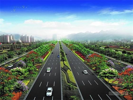 [四川]市政道路基础设施工程监理规划