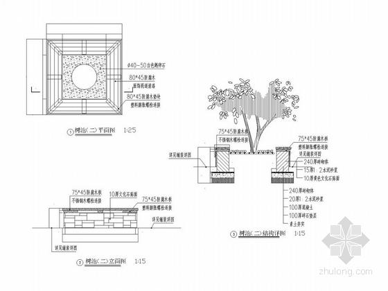 树池坐凳二施工详图-布局