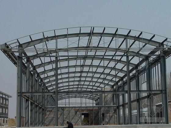[天津]钢结构厂房及办公楼监理大纲(流程图)