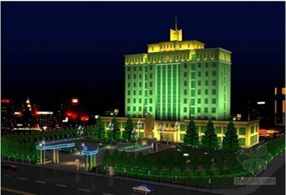 [北京]商业泛光照明工程招标文件(166页)