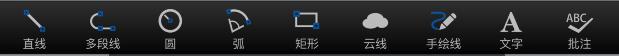手机上可以实现的制图功能_5