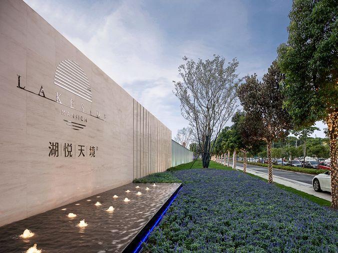 中南20个高品质项目 2018年_104