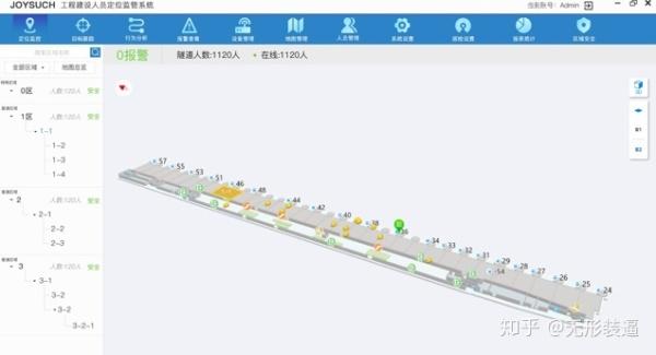 地铁施工安全保障:隧道人员定位管理系统功能解析