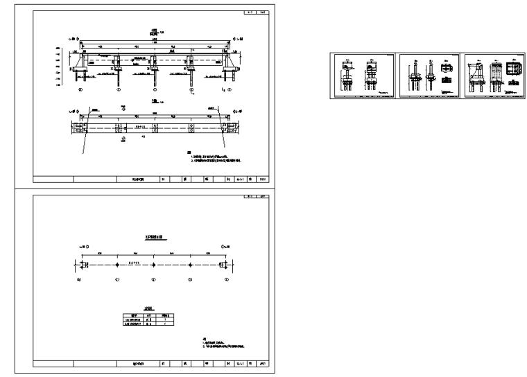 人行步桥施工图——木栈道桥梁