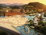 [贵州]乡村山地酒庄综合旅游度假区景观设计方案文本