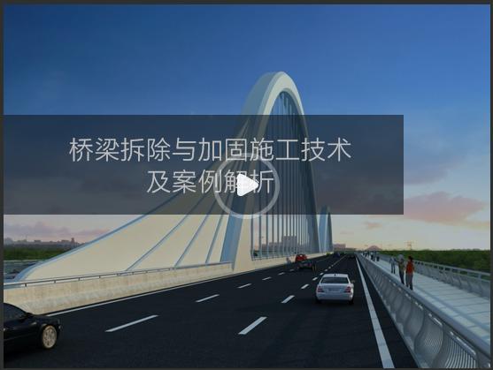 高速公路桥梁加固处治分步详解