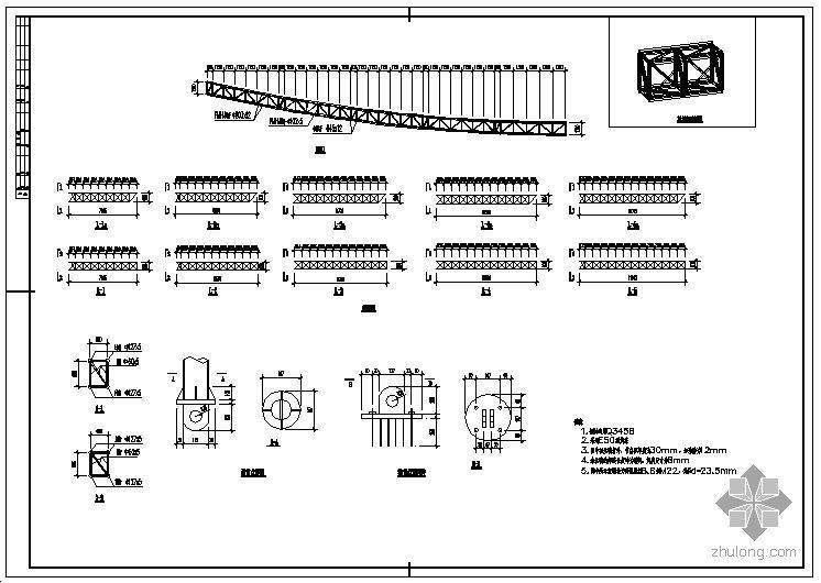北京某医院幕墙空间钢桁架节点构造详图