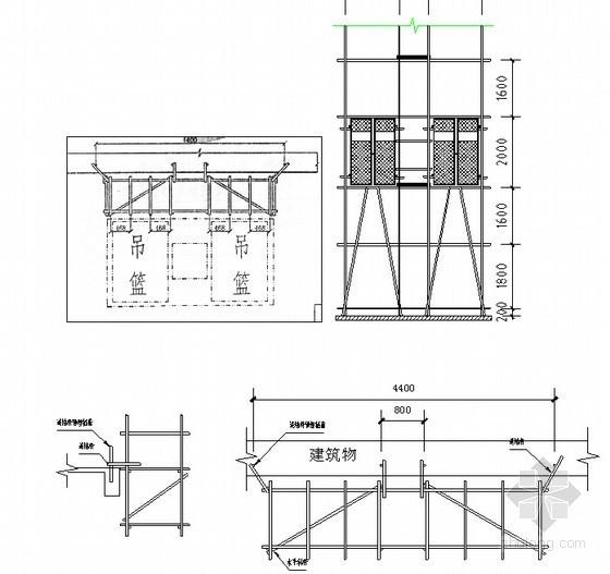 [福建]框剪结构住宅楼工程卸料平台工程施工方案