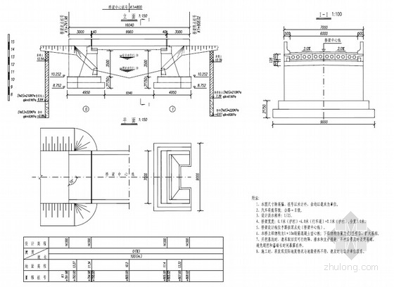1×10米钢筋混凝土空心板新建设计套图(32页)