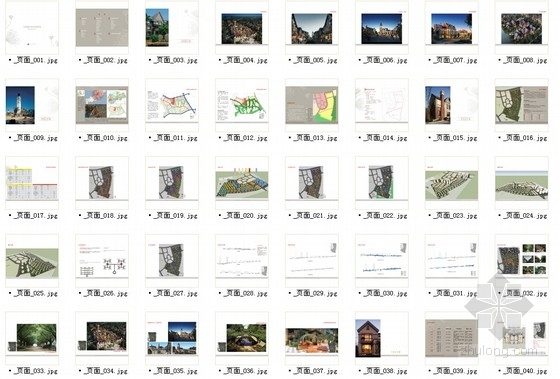 [大连]英式风情小镇住宅小区及商业规划设计方案文本-总缩略图